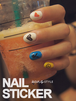 <font color='gray'>Same day shipping on orders alone</font> <br> Bean-style nail sticker (1 + 1 event)