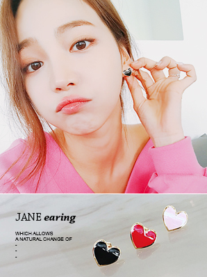 Jane, earing