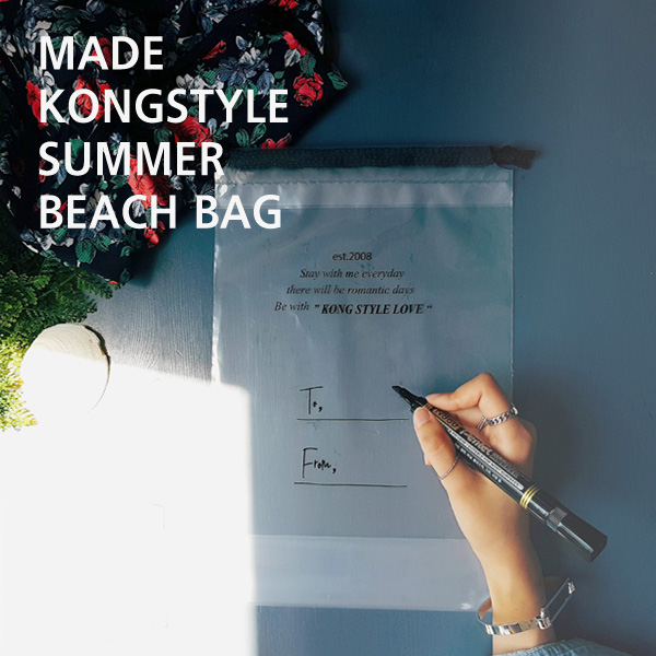 [LOVE LINE] Summer transparent, Beach Bag <br> <font color='gray'>Same day shipping when ordering alone</font>