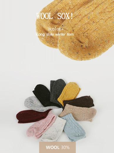 Stoleo, Wool socks