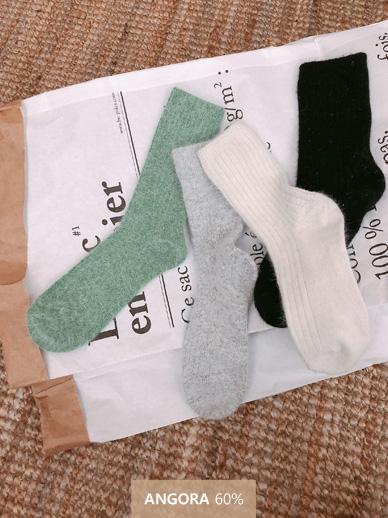 Color Angora, socks
