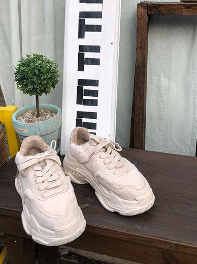 Ugly, Wool Sneakers